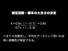 $KENJIのブログ