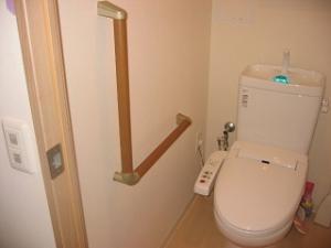 トイレ 手すり