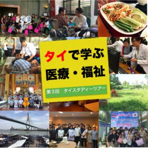 KENJIのブログ