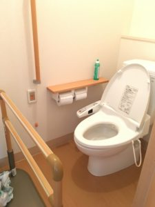トイレ 前手すり