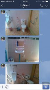 トイレ タイ