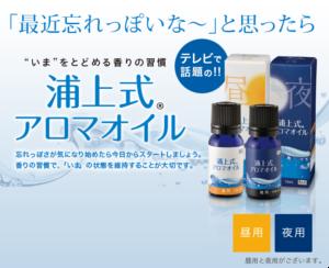 index_urakami